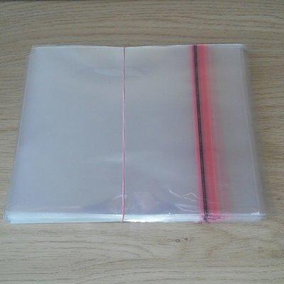 """Cellofaan Beschermhoezen voor vinylsingles (7"""") - per 100 stuks"""
