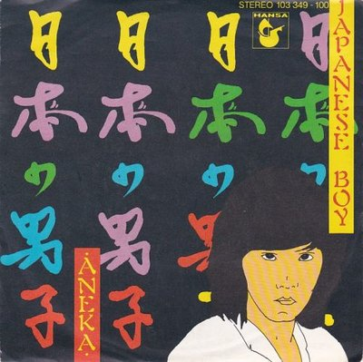 Aneka - Japanese boy + Ae Fond kiss (Vinylsingle)