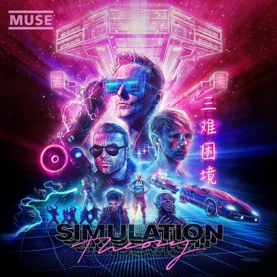 MUSE - SIMULATION (Vinyl LP)