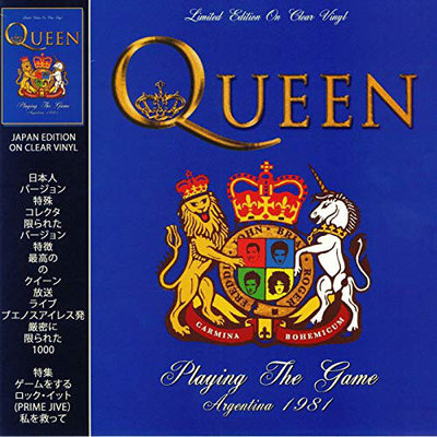 QUEEN - PLAYING THE GAME -COLOURED VINYL- (Vinyl LP)