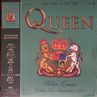 QUEEN - KILLER QEENS  -COLOURED VINYL- (Vinyl LP)