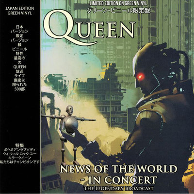QUEEN - NEWS OF THE WORLD IN CONCERT -COLOURED VINYL- (Vinyl LP)