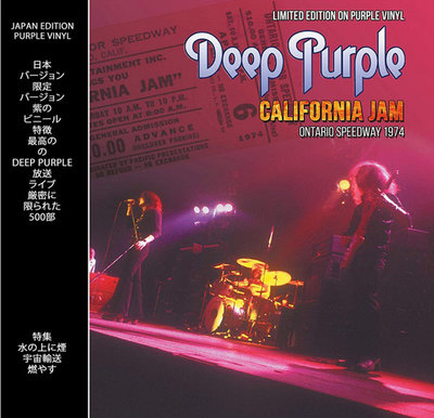 DEEP PURPLE - CALIFORNIA JAM -COLOURED VINYL- (Vinyl LP)