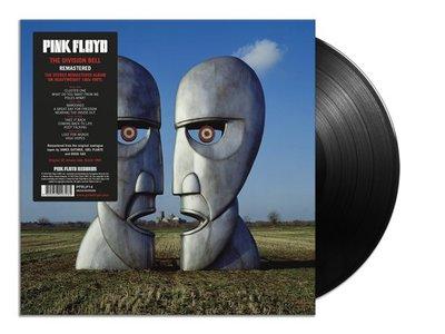 PINK FLOYD - DIVISION BELL (Vinyl LP)