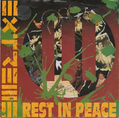 Extreme - Rest in peace + Peacemaker die (Vinylsingle)