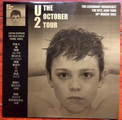 U2 - THE OCTOBER TOUR -COLOURED- (Vinyl LP)