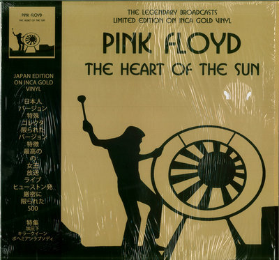 PINK FLOYD - THE HEART OF THE SUN -COLOURED- (Vinyl LP)