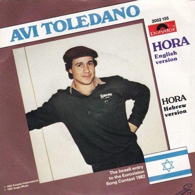 Avi Toledano - Hora + Hora  (Vinylsingle)