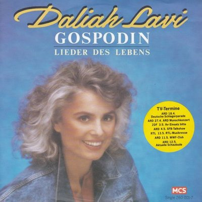 Daliah Lavi - Gospodin + Lieder Des Lebens (Vinylsingle)