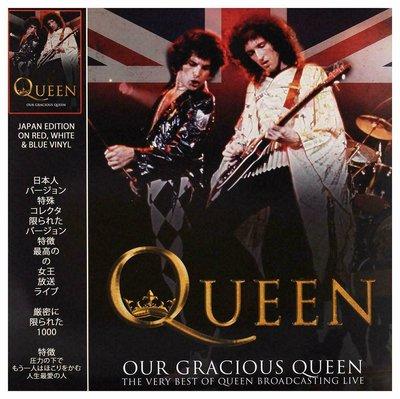 QUEEN - OUR GRACIOUS QUEEN -COLOURED VINYL- (Vinyl LP)