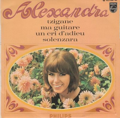 Alexandra - Tzigane (EP) (Vinylsingle)