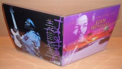 """Hard Plastic PVC Beschermhoezen voor Dubbel LP's (Gatefold) (12"""") - per 10 stuks"""