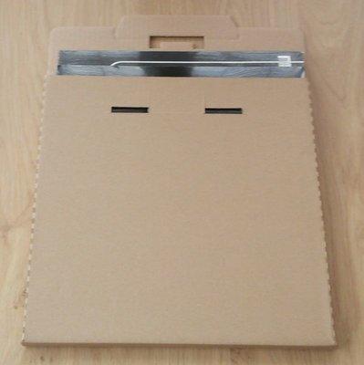 """Verzendkarton voor 12"""" LP's (1 tot 3 LP's) - per 10 stuks"""