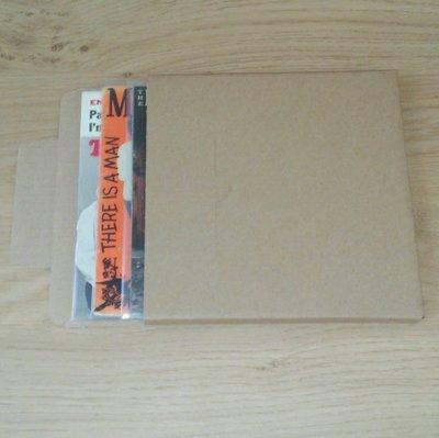 Verzendkarton voor Vinylsingles (1 tot 5 stuks) - per 25 stuks