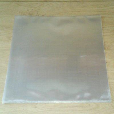 Zacht Plastic Beschermhoezen voor LP-Boxen (tot 24mm dik), extra helder, dikte 100my - per 10 stuks