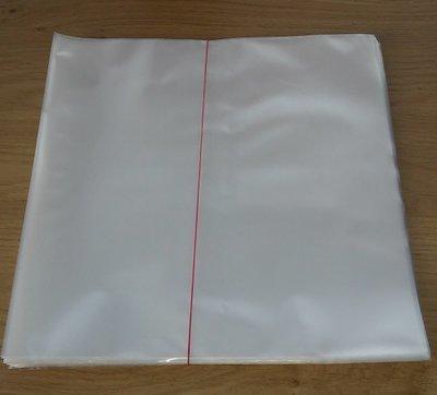 Zacht Plastic Beschermhoezen voor LP's, dikte 80 my - per 50 stuks