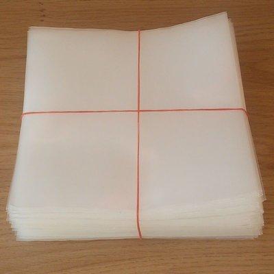 """Zacht Plastic Beschermhoezen voor vinylsingles (7"""", extra dik) - per 100 stuks"""