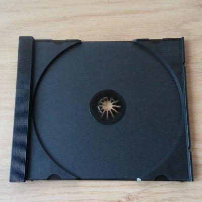 CD Inlay Zwart per stuk