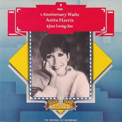 Anita Harris - Anniversary Waltz + Just Loving You (Vinylsingle)