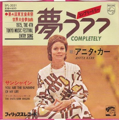 Anita Kerr Singers - Completely + You are the sunshine of my life (Vinylsingle)