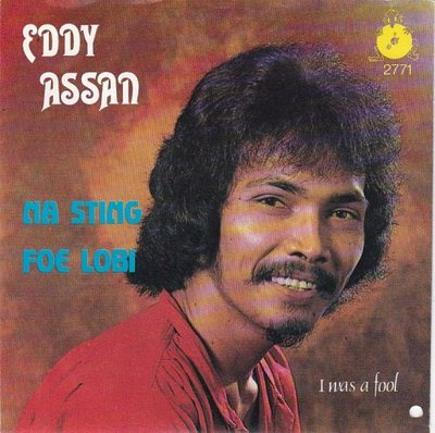 Eddy Assan - Ma sting foe lobi + I was a fool (Vinylsingle)