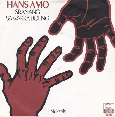 hans Amo - Sranang Sa Wakka Boeng + Nickerie (Vinylsingle)