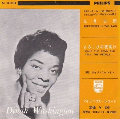 Dinah Washington - September in the rain + Wake the town and tell the people (Vinylsingle)