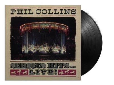 PHIL COLLINS - SERIOUS HITS LIVE (Vinyl LP)