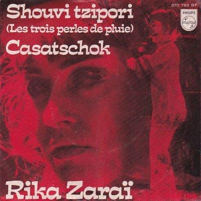 Rika Zarai - Shouvi tzipori + Casatschok (Vinylsingle)