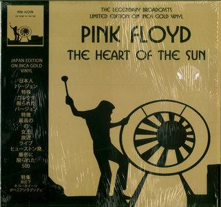 PINK FLOYD - THE HEART OF THE SUN -COLOURED- (Vinyl LP)