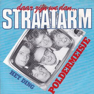 Straatarm - Polder meisje + Het ding (Vinylsingle)