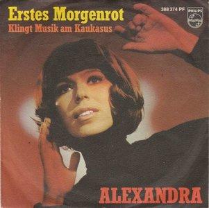 Alexandra - Erstes morgenrot + Klingt musik (Vinylsingle)