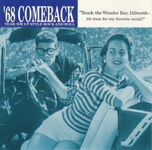 68 Comeback - Flip, Flop And Fly + He's My Everything (Vinylsingle)