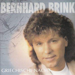 Bernhard Brink - Griechische Nacht + Du Bist Nicht Frei (Vinylsingle)