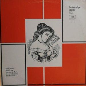 Various - Losbandige Liedjes (Vinyl LP)