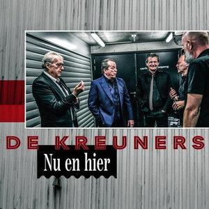 DE KREUNERS - NU EN HIER (Vinyl LP)