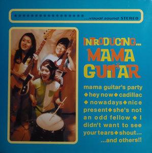 Mama Guitar - Introducing... Mama Guitar (Vinyl LP)