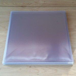 """Hard Plastic PVC Beschermhoezen voor LP's  (12"""") - per 50 stuks"""